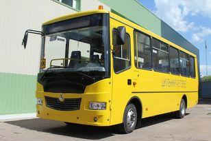 new ETALON A08116Ш school bus