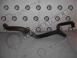DAF водяной (1645506) cooling pipe for DAF tractor unit