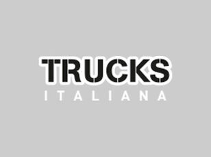 DAF 5,14 (2255 7x36 , 5,14) differential for DAF 2500 truck